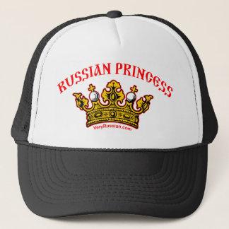 ロシアのなプリンセス キャップ