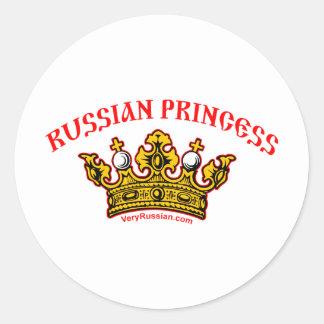 ロシアのなプリンセス ラウンドシール