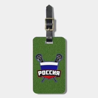 ロシアのなラクロスの荷物のラベルのテンプレート バッグタグ