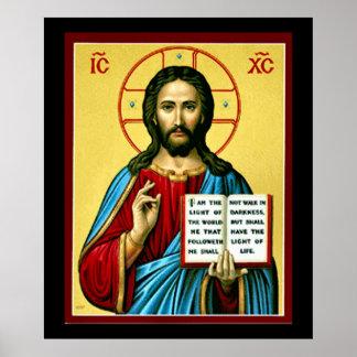 ロシアのなローマカトリック教の正統のイエス・キリストプリント ポスター