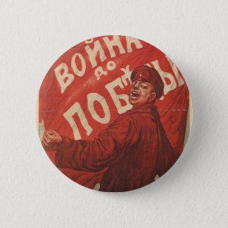 ロシアのなヴィンテージのプロパガンダポスター 5.7CM 丸型バッジ