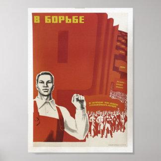ロシアのなヴィンテージの共産主義のプロパガンダポスター ポスター