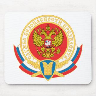 ロシアのな大統領の保証紋章 マウスパッド