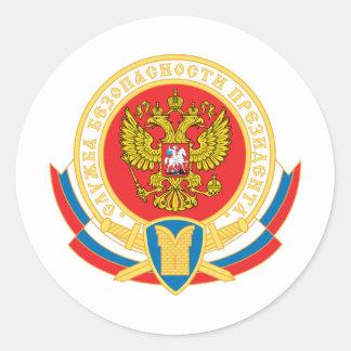 ロシアのな大統領の保証紋章 ラウンドシール