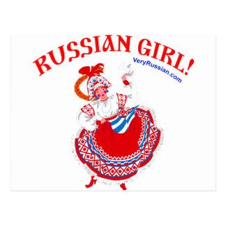 ロシアのな女の子! ポストカード