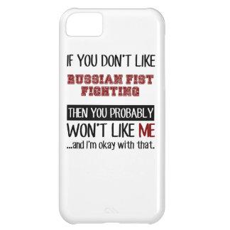 ロシアのな握りこぶしの戦いのカッコいいを好まなければ iPhone5Cケース