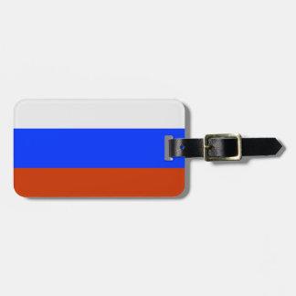 ロシアのな旗 バッグタグ
