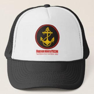 ロシアのな海軍歩兵(海兵隊員) キャップ
