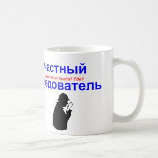 ロシアのな私立探偵 コーヒーマグカップ