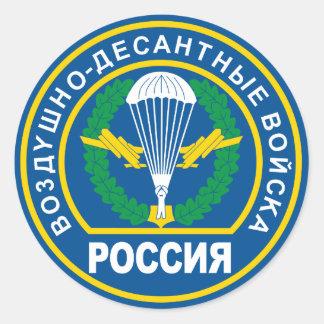 ロシアのな空輸軍隊、肩パッチ(1994年) ラウンドシール