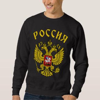 ロシアのな紋章付き外衣 スウェットシャツ