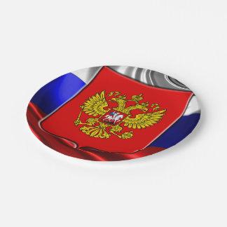 ロシアのな紋章付き外衣 ペーパープレート