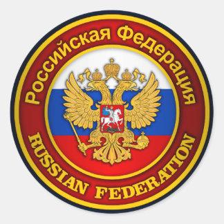 ロシアのな紋章 ラウンドシール