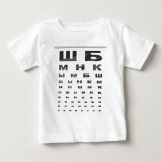 ロシアのな視力検査表 ベビーTシャツ