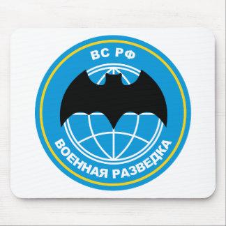 ロシアのな軍事情報の紋章 マウスパッド