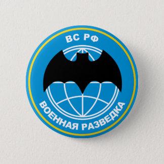 ロシアのな軍事情報の紋章 缶バッジ