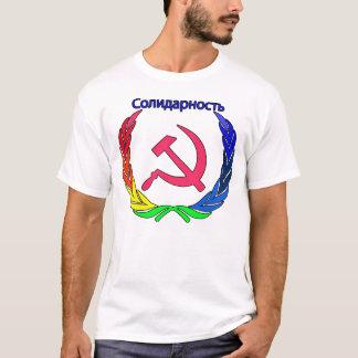 ロシアのなLGBTQの団結のティー2 Tシャツ