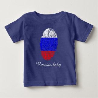 ロシアのなtouchの指紋の旗 ベビーTシャツ