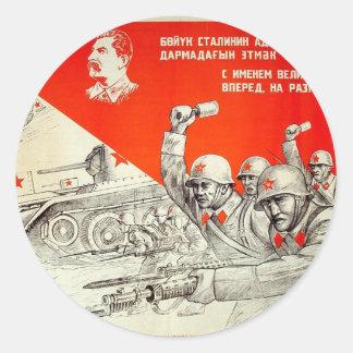 ロシアのなWWIIのプロパガンダ ラウンドシール