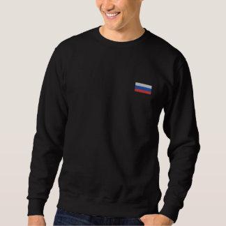 ロシアのスエットシャツ-ロシアのな旗 刺繍入りスウェットシャツ
