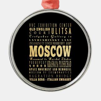 ロシアのタイポグラフィの芸術のモスクワ都市 メタルオーナメント