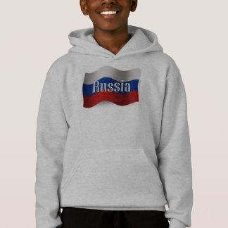 ロシアの振る旗