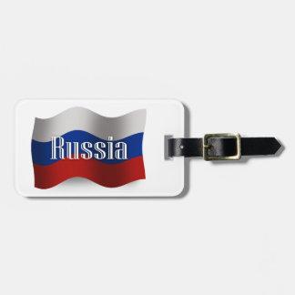 ロシアの振る旗 バッグタグ