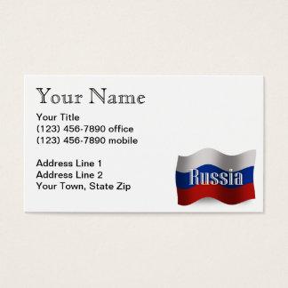 ロシアの振る旗 名刺