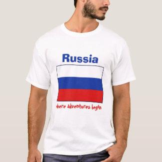 ロシアの旗 + 地図 + 文字のTシャツ Tシャツ