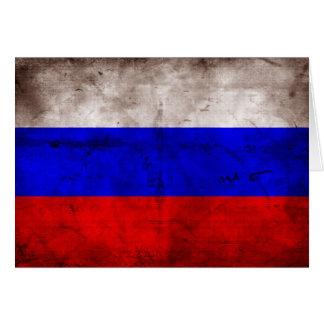 ロシアの風化させた旗 カード