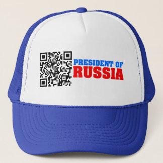ロシアのQRコード大統領 キャップ