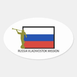ロシアウラジオストクの代表団LDS CTR 楕円形シール