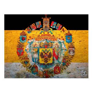 ロシア帝国の旗 葉書き