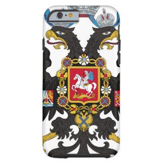ロシア帝国の紋章付き外衣 ケース