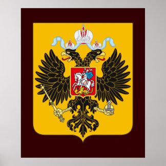 ロシア帝国 ポスター