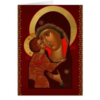 ロシア正教のクリスマスの挨拶状 カード