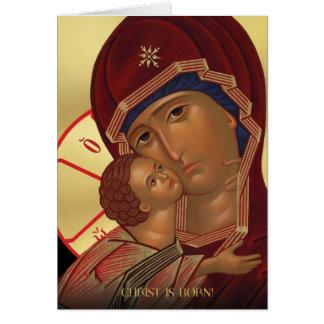ロシア正教のクリスマスアイコンカード カード