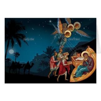 ロシア正教の出生のクリスマスの挨拶状 カード
