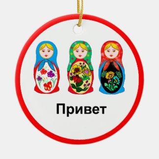 ロシア語こんにちはさようなら セラミックオーナメント