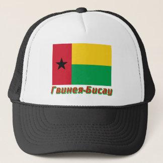 ロシア語の名前のギニア-ビサウの旗 キャップ