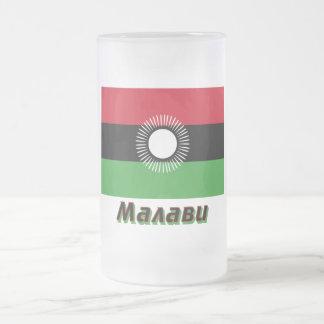ロシア語の名前のマラウィの旗 フロストグラスビールジョッキ