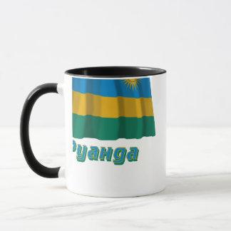 ロシア語の名前のルワンダの振る旗 マグカップ