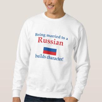ロシア語はキャラクターを造ります スウェットシャツ