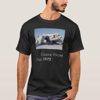 ロシア語 ВВА-14Страна: РоссияГод: 1972年 Tシャツ