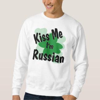 ロシア語 スウェットシャツ