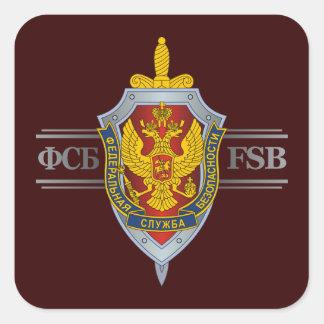 ロシア語FSB スクエアシール