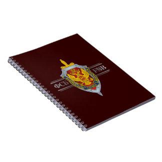 ロシア語FSB ノートブック