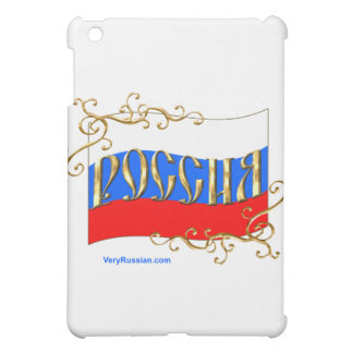 ロシア連邦の旗 iPad MINI カバー