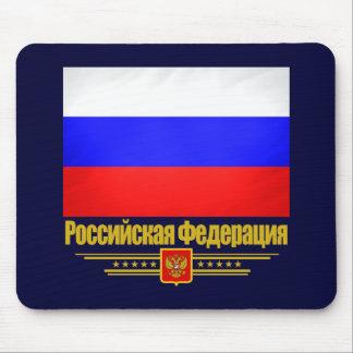 ロシア連邦2 マウスパッド