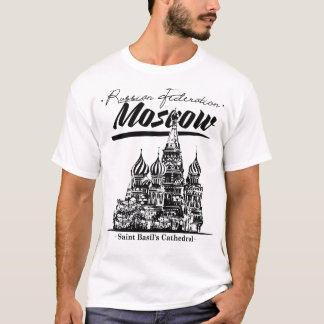ロシア連邦、モスクワのSt.のベズルのカテドラル Tシャツ